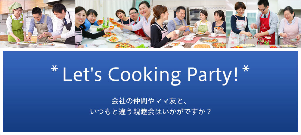 Let'S cooking party!